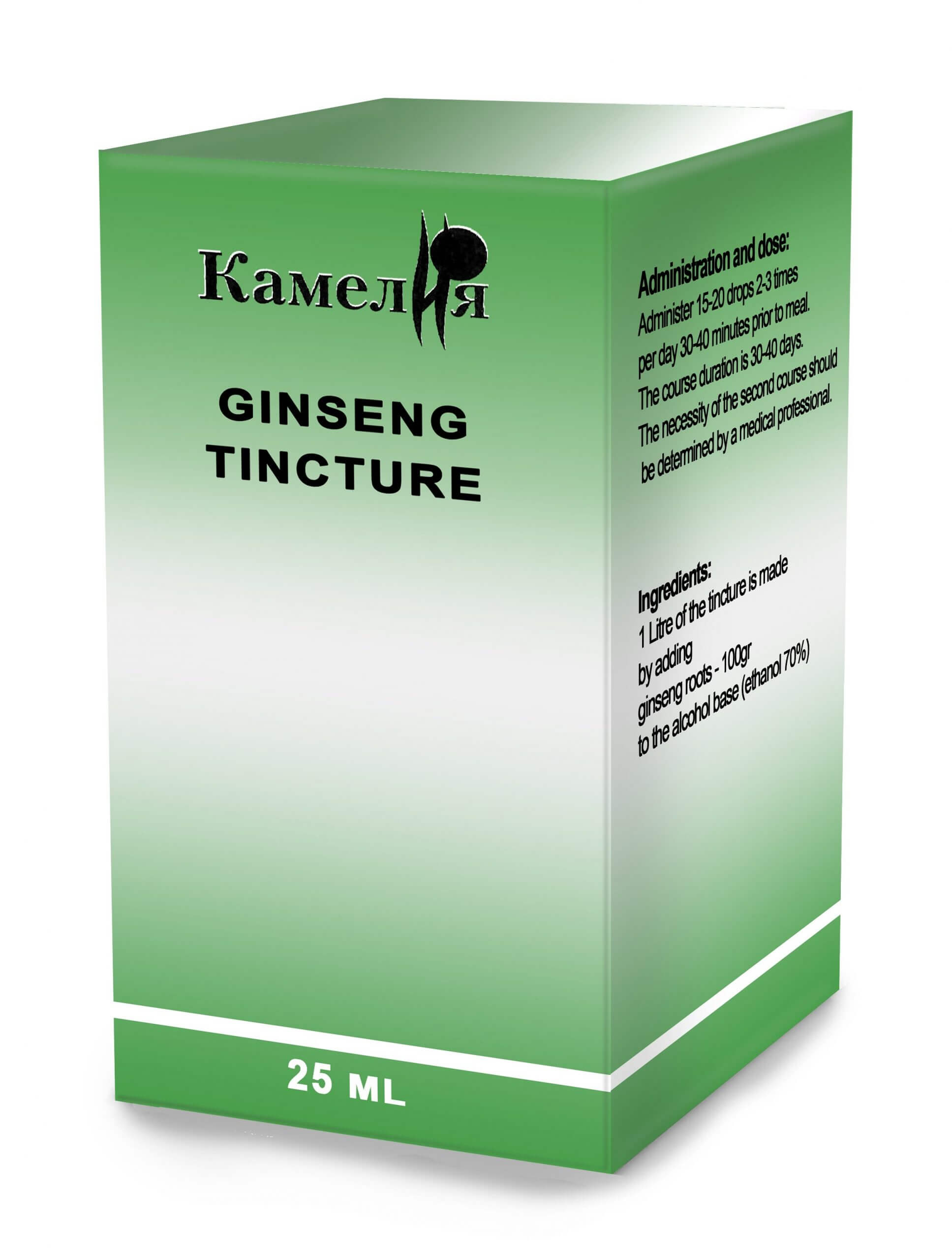 ginseng-tincture-package