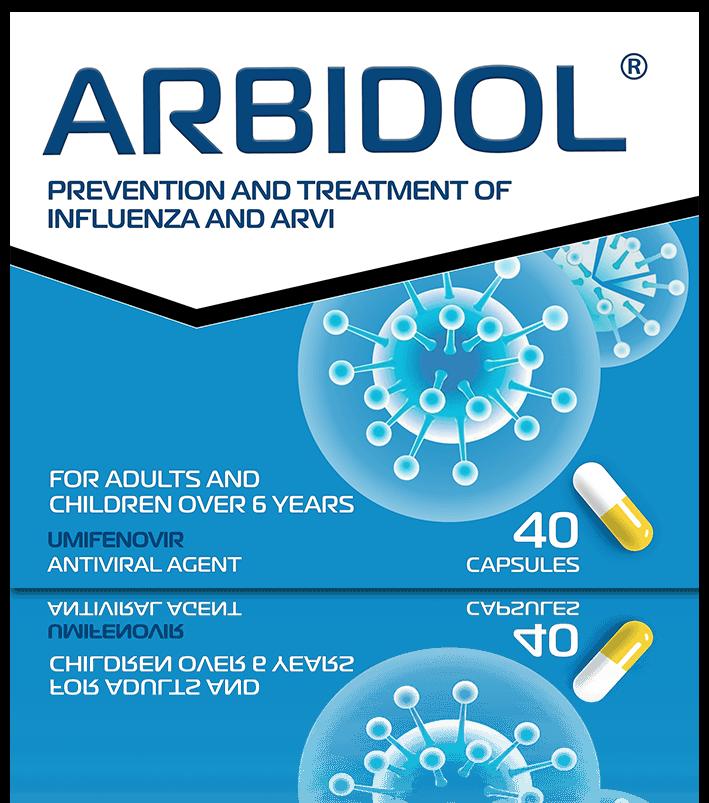 arbidol 40caps -package