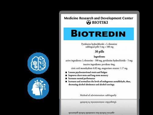 BIOTREDIN (L-threonine + Vitamin B6)