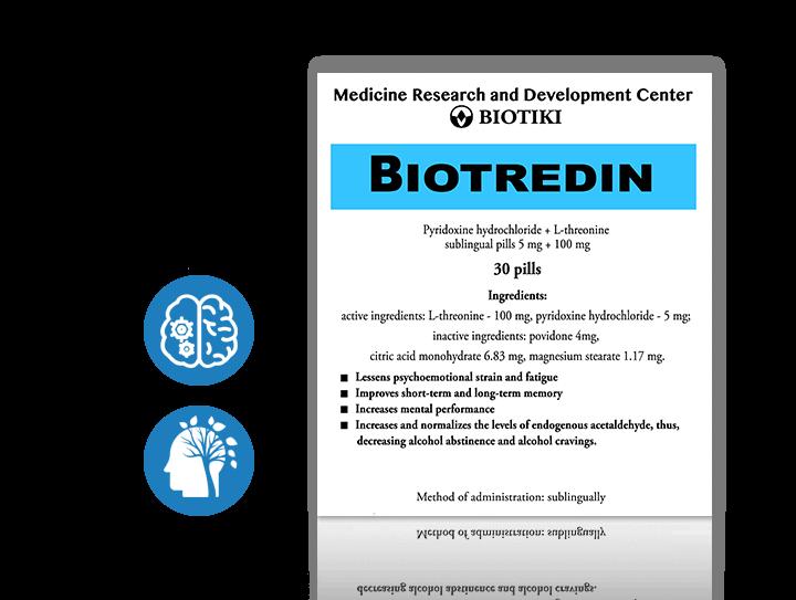 biotredin-categories-2