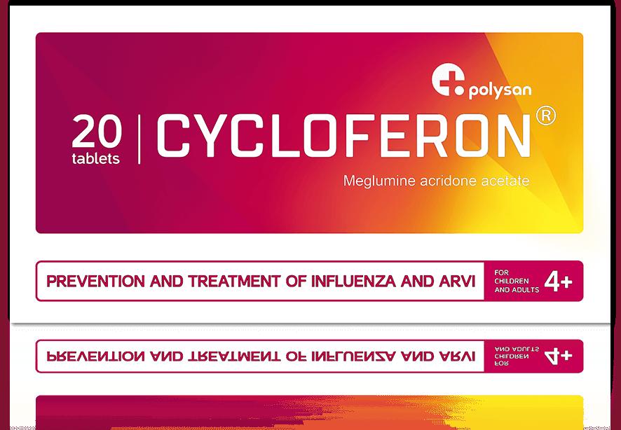 cycloferon-package