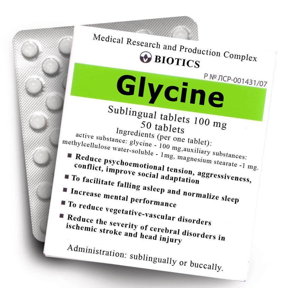 GLYCINE FORTE