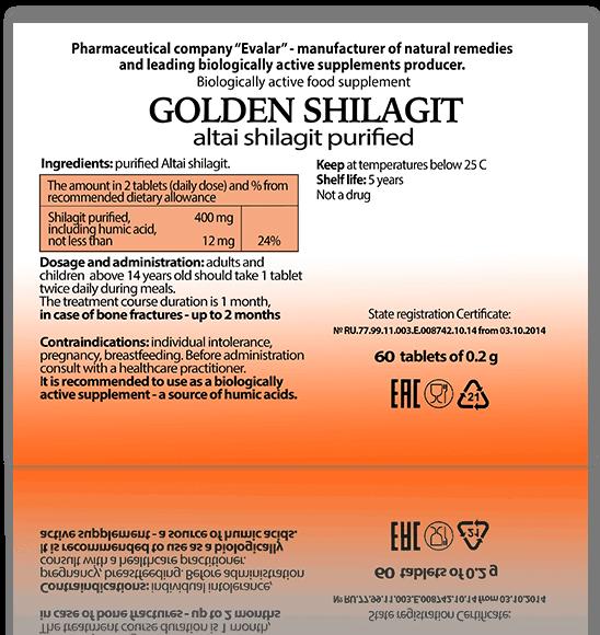 golden-shilagit-package-back-2