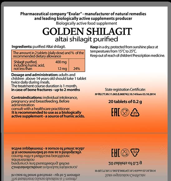 golden-shilagit-package-back