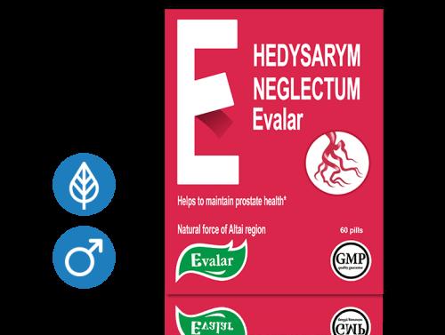 hedysarym-categories