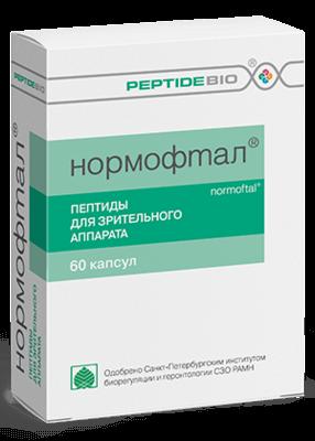 normoftal-package