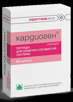 cardiogen-package