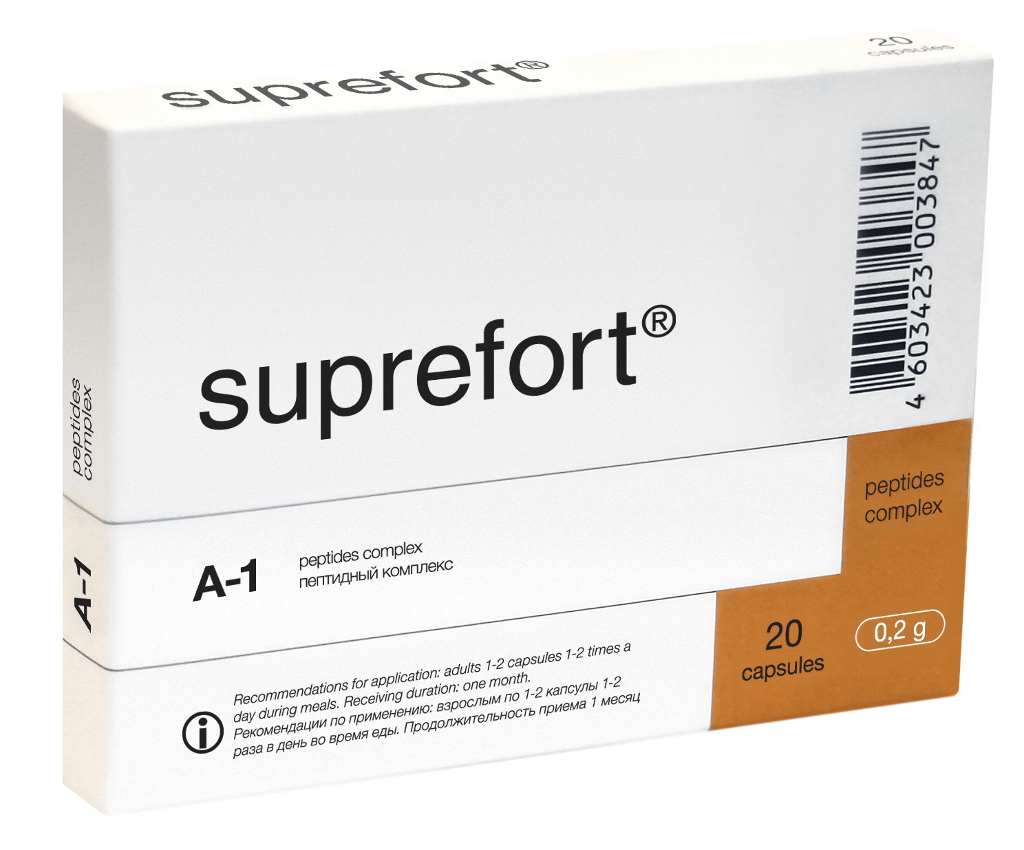 superfort-package-2