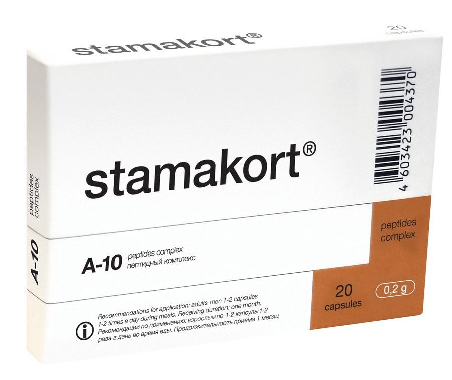 stamakort-package