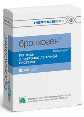 bronchogen-package