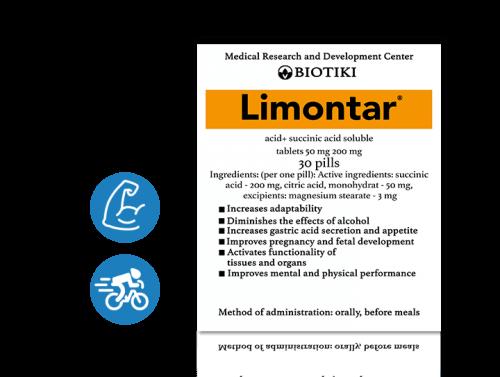 limontar-categories