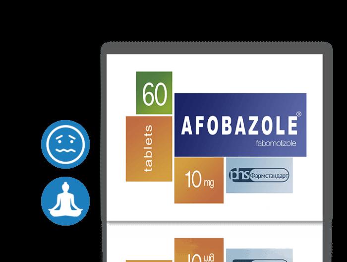 afobazole-categories-2