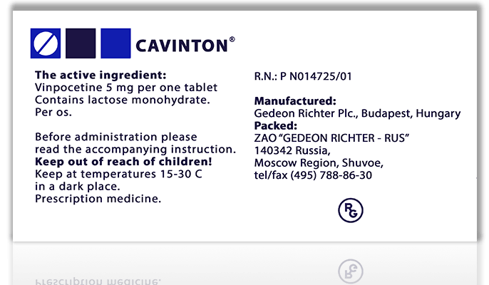 cavinton-package-back