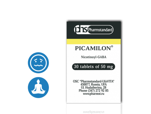 picamilon -categories-3