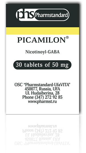picamilon-package