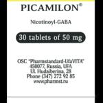 picamilon-package-2