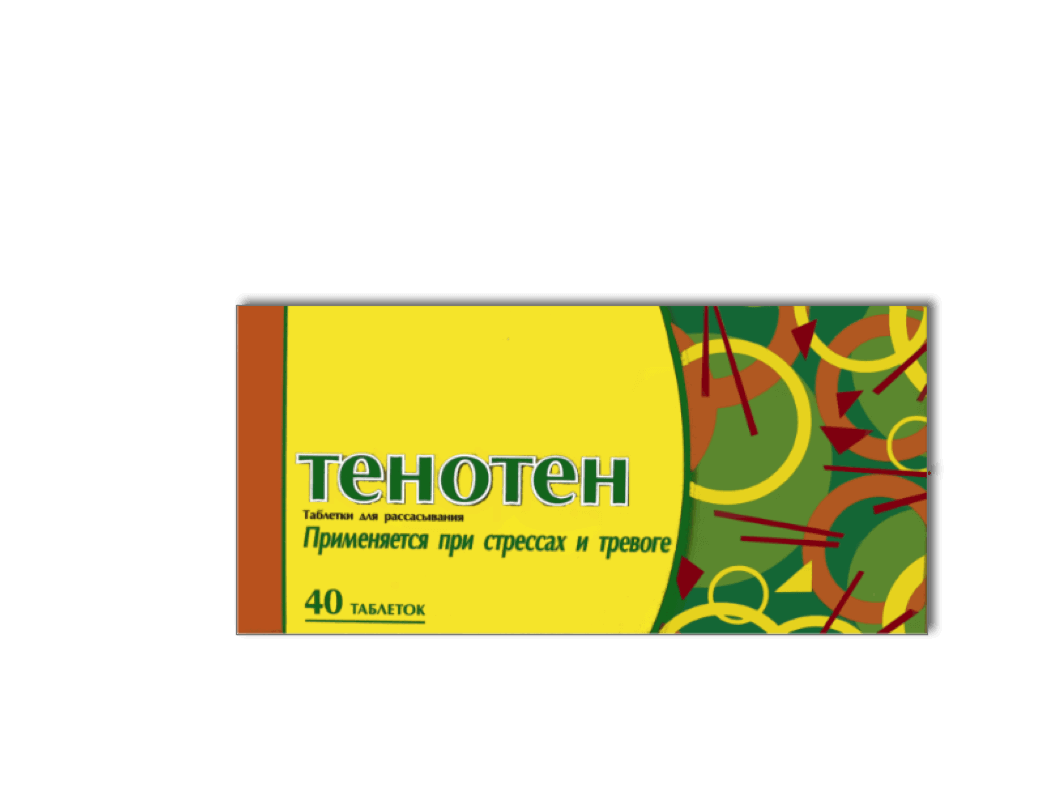 tenoten-package