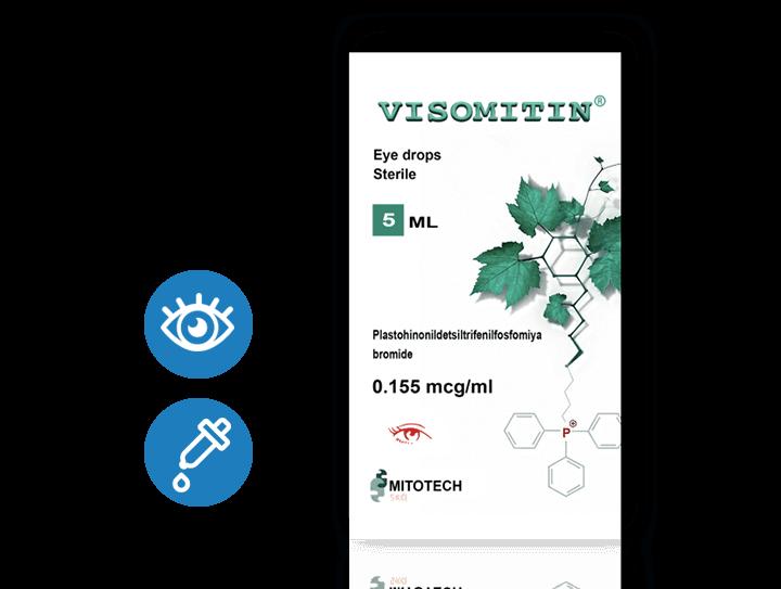 visomitin-categories-3