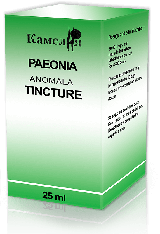 paeonia-package
