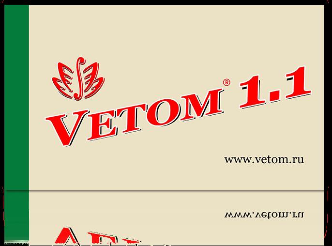vetom 1.1 -package