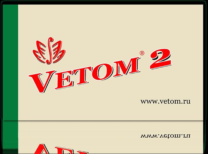 vetom 2-package
