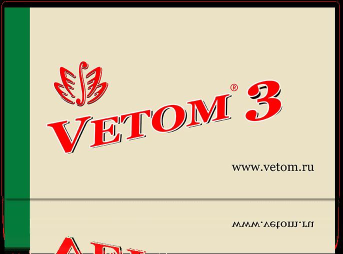 vetom 3-package