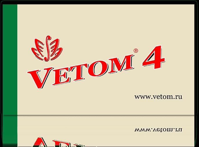 vetom 4-package