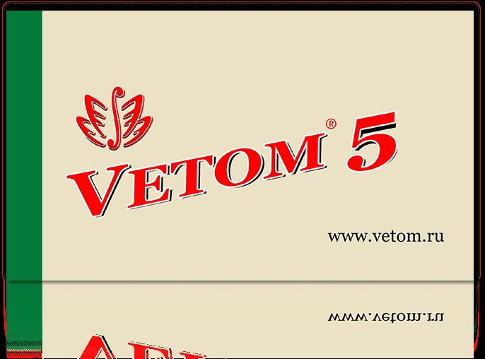vetom 5-package