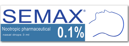 semax 0.1%-package-1