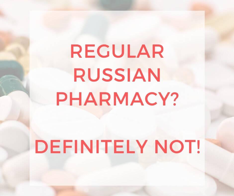 regular russian pharmacy definetely not-3