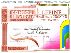 Diploma Concours Lepine Semax
