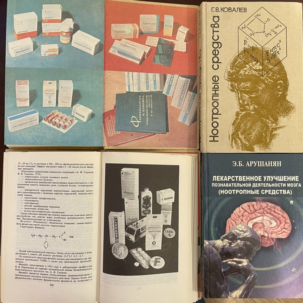 Russian Books about Nootropics